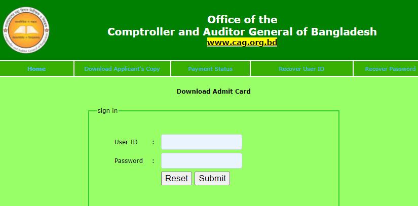 OCAG Admit card Download