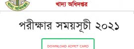 admit.dgfood.gov.bd