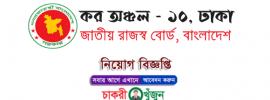tax10.teletalk.com.bd apply
